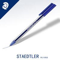 Free Shipping Staedtler ballpoint pen trigonometric zweig red blue black 3 colors/ lot 0.3mm tip ball point pen