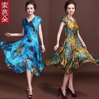 Fashion 2013 summer dress fashion asymmetrical sweep mulberry silk dress silk one-piece dress s108