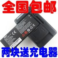 For zte   u960s battery u960s2 battery n960 u960s2 mobile phone battery v960 original battery plate