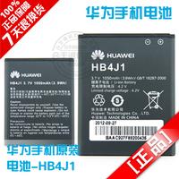 For huawei   mobile phone t8300 c8550 c8500s c8500 t8100 u8150 original battery