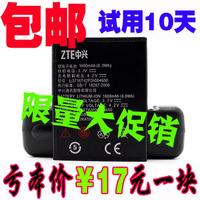 For zte   u807 battery u930 u970 battery zte v889s f m battery u817 u795 mobile phone battery