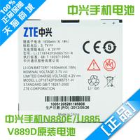 For zte   mobile phone n880e battery u885 v889d n855d u880e n860 original battery electroplax