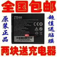 For zte   mobile phone battery n881f u819 battery zte n881f battery n881f original battery plate