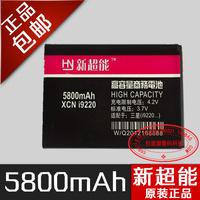 For samsung   i9220 battery i9228 i889 n7000 mobile phone big high capacity original battery i9100