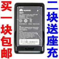 For huawei   u8800 battery u8520 battery hb4f1 original battery c8600 c8800 e5 mobile phone battery