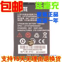 For zte   zte n600 n606 original mobile phone battery zte li3710t42p3h553457 electroplax