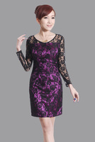 "Black purple New Chinese Women's Lace Qipao Mini Cheong-sam Evening Dress Flower S M L XL XXL "" LGD E0018 """