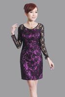 "Black purple New Chinese Women's Lace Qipao Mini Cheong-sam Evening Dress Flower S M L XL XXL "" LGD E0018 """