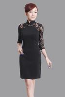"Black New Chinese Women's Lace Qipao Mini Cheong-sam Evening Dress Flower S M L XL XXL "" LGD E0015 """