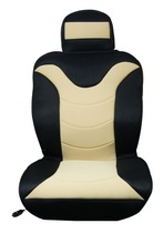 wholesale electric car seat