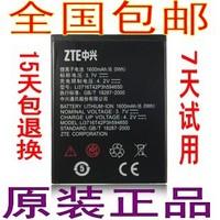 BEST For zte   zte u795 original battery n930 v970 u970 v889m n880f mobile phone battery board