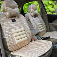Car seat cushion summer viscose seat cover fox jettas triumphant more free reach cx2