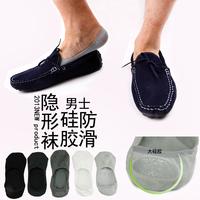Man's Socks plus size spring 2014 new stockings basketball socks  For Summer Bamboo Charcoal Fiber Socks Wholesale