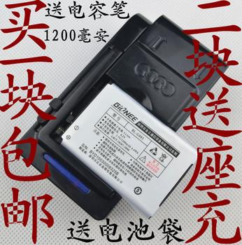 low price Golden bl-g002 w100 m508 v330 m300 e102 e103 m105 mobile phone battery