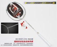 fast delivery  2014 New Arrive 1 piece Badminton Racket LiNing M73 Badminton Racket