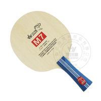 Alloff classic pure wood table tennis ball base plate m7 plate