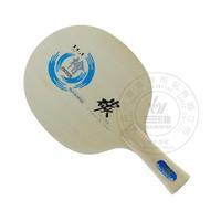 Hard carbon off sunwood savine carbon series of table tennis floor racket hc-6