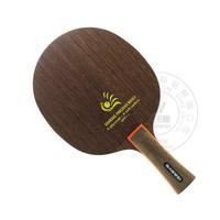 Exteravagant off wenge carbon ping-pong floor racket h4
