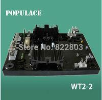 Engga AVR WT-2+Free Shipping+Factory Price!!!