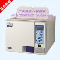 3 18 vacuum sterilizer disinfection cabinet autoclave dental materials dental instruments
