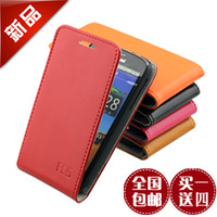 2013 New Genuine leather case shell for FLY IQ441 Mobile phone protective cover for Gionee gn700w gn700t Free shipping