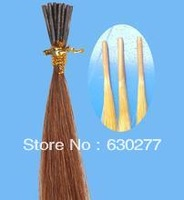 Queen Hair Products I-tip H air Extensions Light Brown Straight 14inch 1gram/stand 100gram per pieces