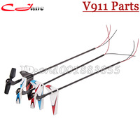 Free shipping WL V911 spare parts 3 colorsTail motor set,Horizontal stabilizer,tail boom V911-03 10 20 for WL V911 RC Helicopter