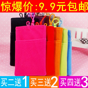 I829  for SAMSUNG   i9300 flannelet bag s7562 cloth cover n7100 cell phone pocket note2 double layer s5830i protective case