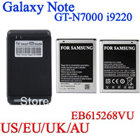 2 pcs 2500mAh EB615268VU Battery + Wall Charger for Samsung Galaxy Note GT N7000 i9220 Batterie Batterij Bateria AKKU Cargador