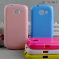 For samsung   s7568 mobile phone case silica gel set jelly sets s7562i protective case ice cream set candy set