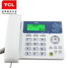 landline phone promotion
