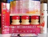 YiQi Beauty Whitening 2+1 Effective In 7 Days +facial cleanser (red cover)