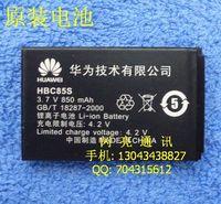 HOT Original  for HUAWEI   c7168 c2205 c2285 c350e hbc85s electroplax mobile phone battery