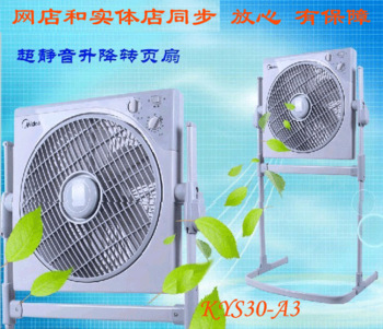 The beauty of electric fan kys30-a3 lift floor fan switch soft mute fan