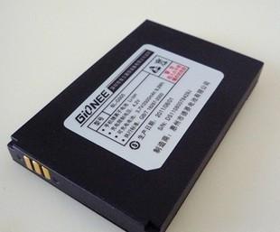 Brand Golden v303 battery d002 g005 cell phone bl original electroplax 2500 gift