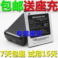 Brand Original hisense hs-eg970 battery u970 t970 li37200c electroplax mobile phone charger