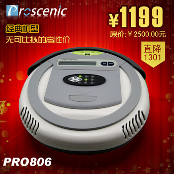 Proscenic intelligent robot vacuum cleaner automatic intelligent cleaning robot