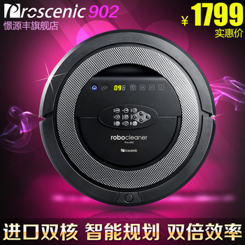 Proscenic robot vacuum cleaner household ultra-thin fully-automatic intelligent robot