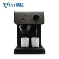 Efini cm-406 coffee machine household coffee machine semi automatic coffee pot