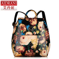 2013 new fashion lady shoulder bag leather handbags