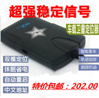 R930b satellite gps tracker car alarm gps tracking device