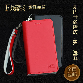 Brand FCS Ultra-thin 100% genuine flip leather holster  for Jiayu G4 mobile phone cover open  protective shell with sucker plate