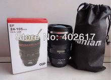 wholesale canon travel mug