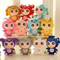 Doll 12 constellation pillow plush toy constellation doll birthday gift