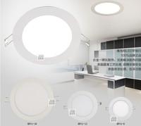 New products 18W SMD LED panel light( 220mm dia,90pcs smd2835 LED,LED lumen1400lm) free shipping !2012 new!