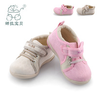 Baby spring and autumn male shoes toddler baby shoes 1 - 3 years old nc3002
