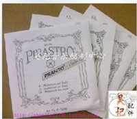 Pirastro piranito violin strings e string