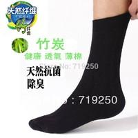 Free Shipping Mens Socks Bamboo Fiber For Ultra-thin Male Breathable Socks color mix system chooses randomly 12 pairs/lot,39-46