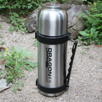 Nanlong warmers xianglong stainless steel vacuum travel pot sports travel vacuum cup water bottle
