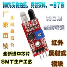 cheap digital proximity sensor